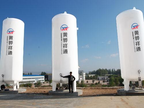 二氧化碳低温储罐的基本参数和管理制度大全
